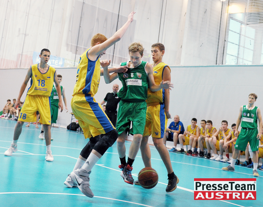 """U14 KOŠ Klagenfurt 27 - 2. Platz für die U14 Mannschaft KOŠ """"United World Games"""""""