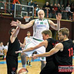 ADMIRAL Basketball KOS 5 250x250 - Basketball 2.Bundesliga: KOŠ verliert in Klagenfurt gegen Mistelbach!