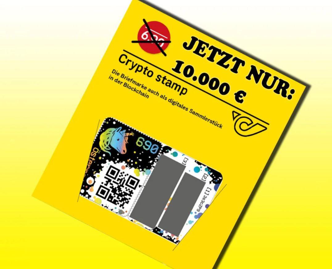 Crypto Stamp 1 10.000 Euro für Blockchain Briefmarke der Post - Crypto Stamp: Österreichische Post gab vier neue Blockchain-Briefmarken heraus